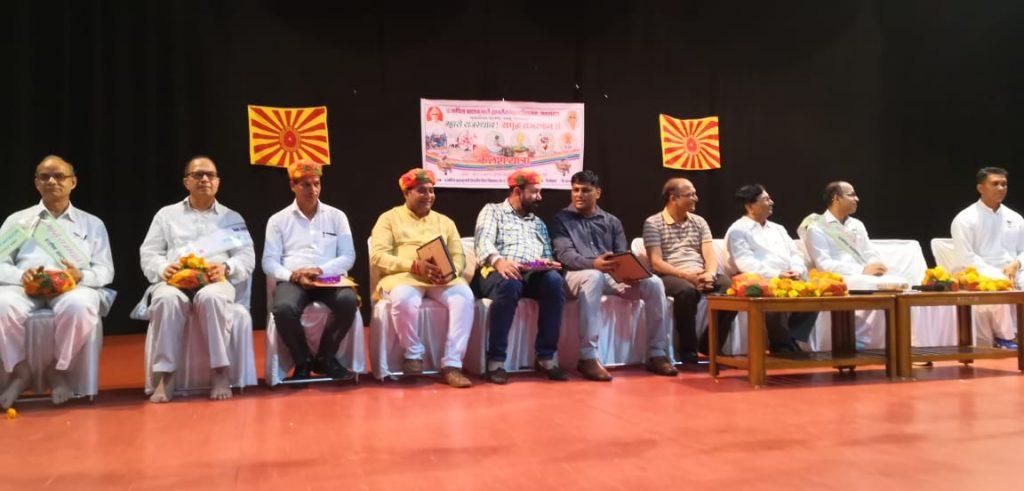 म्हारो राजस्थान समृद्ध राजस्थान जयपुर से डूंगरपुर अभियान
