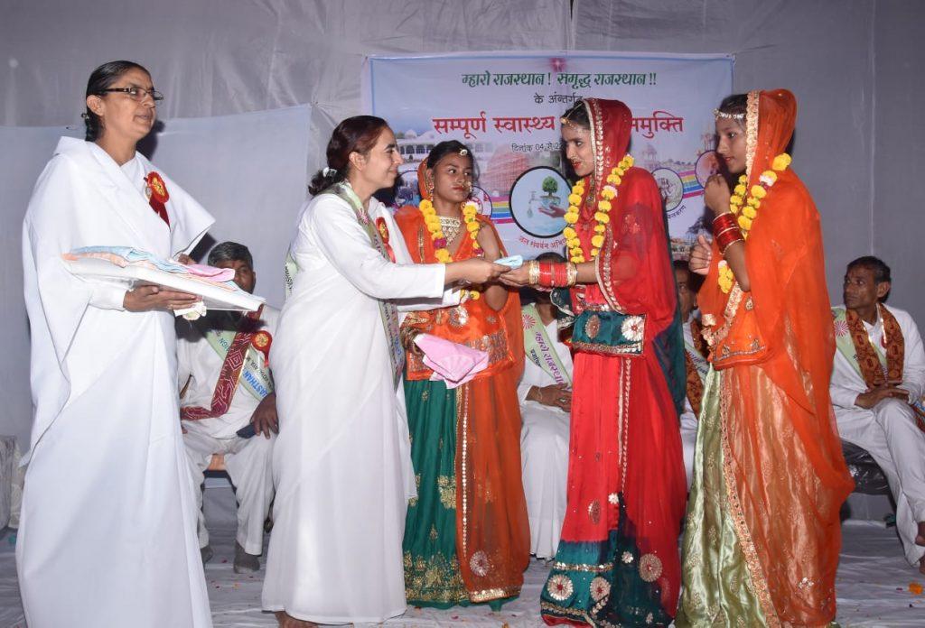 06-09-2019 (जयपुर से बीकानेर अभियान ) आज कोटपूतली नगर पालिका गार्डन में सायं प्रोग्राम रहा