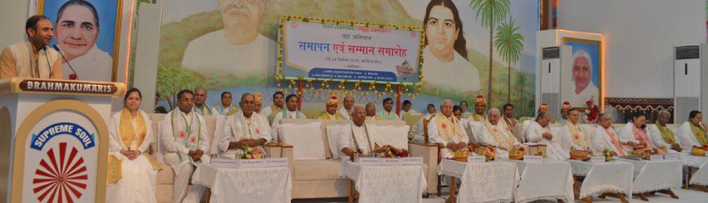 म्हारो राजस्थान, समृद्ध राजस्थान' महा अभियान का समापन समारोह