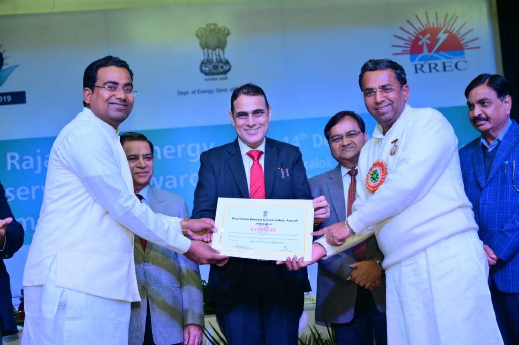 ऊर्जा सवंर्धन के लिये राजस्थान सरकार द्वारा 2019 के लिये ब्रह्माकुमारीज मिले अवार्ड